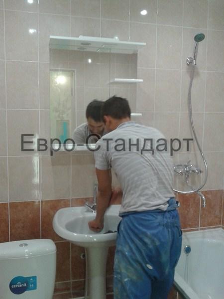 Ванная комната отделка на проспекте